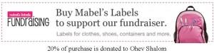 mabels labels for website