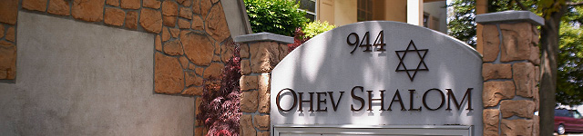 Ohev Shalom of Bucks County header image